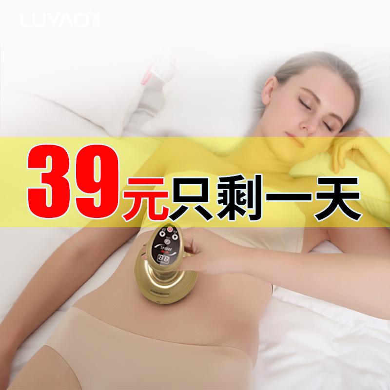 Купить Другое массажное оборудование в Китае, в интернет магазине таобао на русском языке