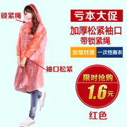 Disposable raincoat adult portable thickening children travel travel ultra thin set of men and women walking outdoors