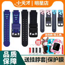 Buy one and get two days free phone watch strap Z3 z2y z5q z1y Halter cover y03y02y01a