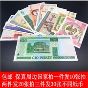 The surrounding foreign currency notes foreign coin coin coins currency collection bag mail