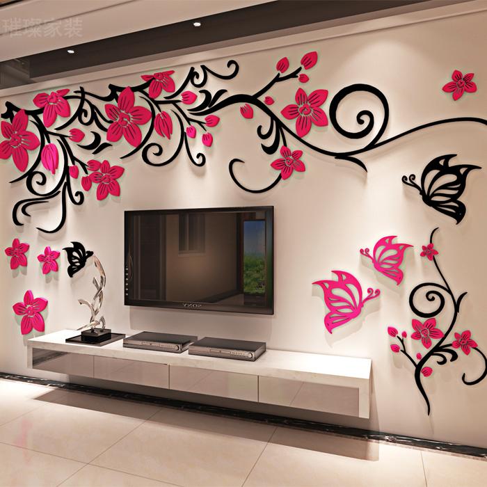 喜庆花藤3d立体墙贴亚克力房间客厅沙发电视背景墙面装饰贴纸贴画