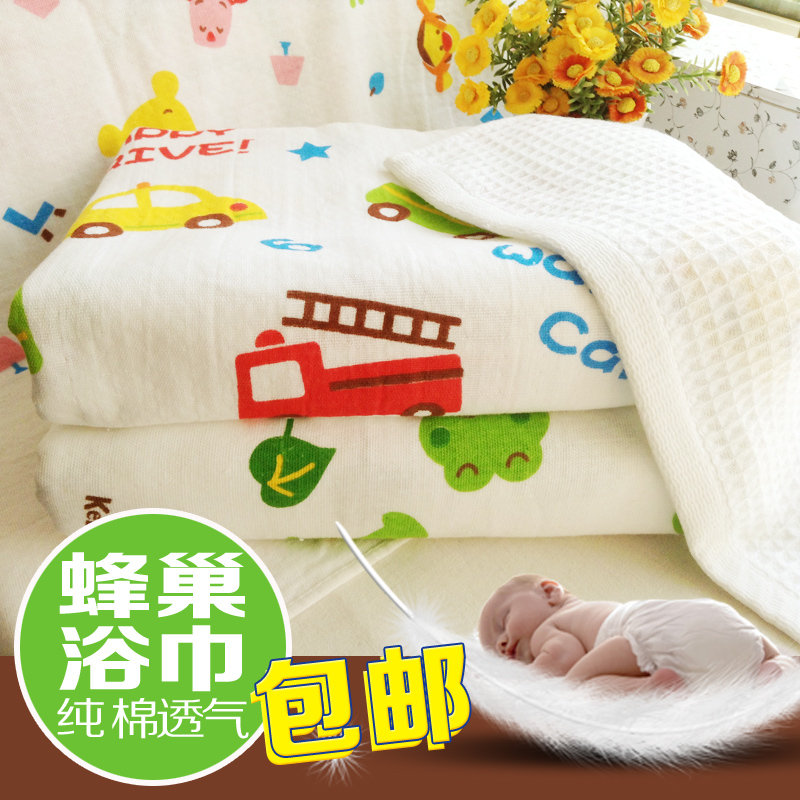 Newborn baby, pure cotton gauze, honeycomb bath towel, spring and summer baby, cotton blanket for children, cartoon, adult bath towel