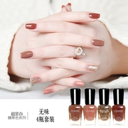 Odorless nude nail polish nail set waterproof durable combination can be stripped non-toxic hand tear not fade