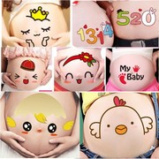 Photo Gallery: pregnant women pregnant belly stickers photo shoot pictures of the big belly photo painting props smiling face