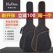 HADOO with cotton folk guitar bag 38 inch 39 inch 40 inch 41 inch waterproof Backpack Bag Shoulder organ bag