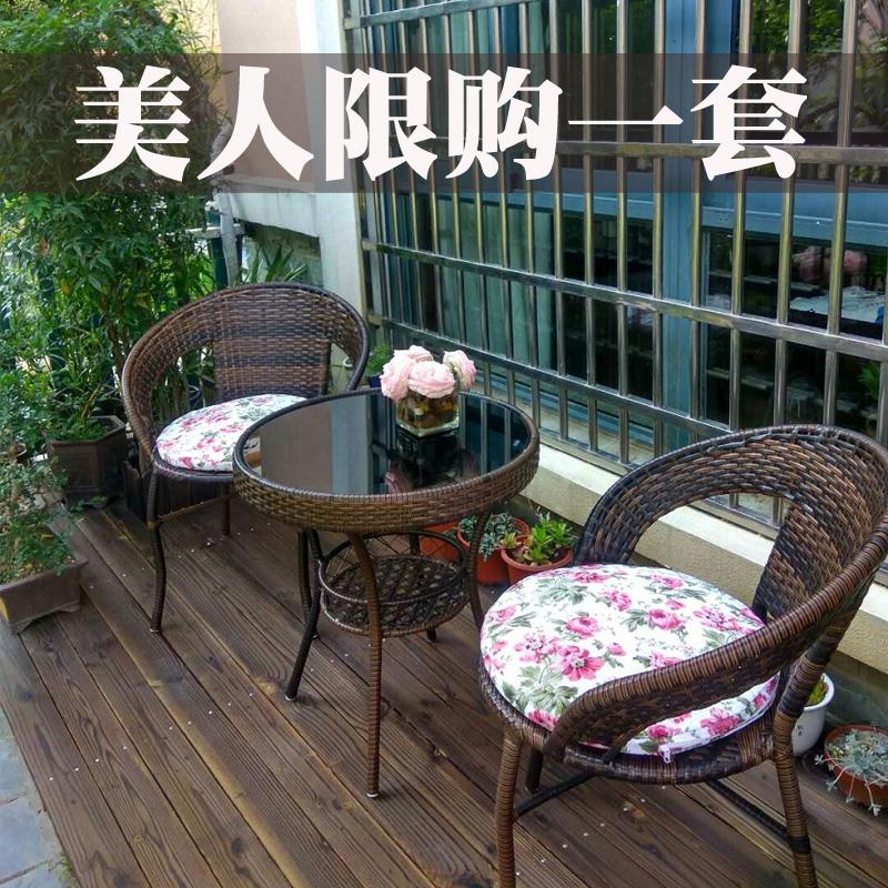 Купить Товары для балконов и прихожих в Китае, в интернет магазине таобао на русском языке