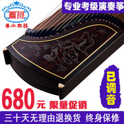 Good water quality grading playing professional guzheng adult instruments to complete the process of Guzheng accessories