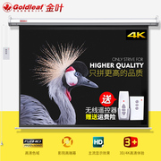 Golden screen 100 inch 120 inch 150 inch 4:3/16:9 electric screen projector screen projection screen