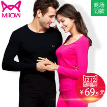 daily special cat people Qiuyi Qiuku suit thin models men pure Cotton underwear women's cotton sweater Body