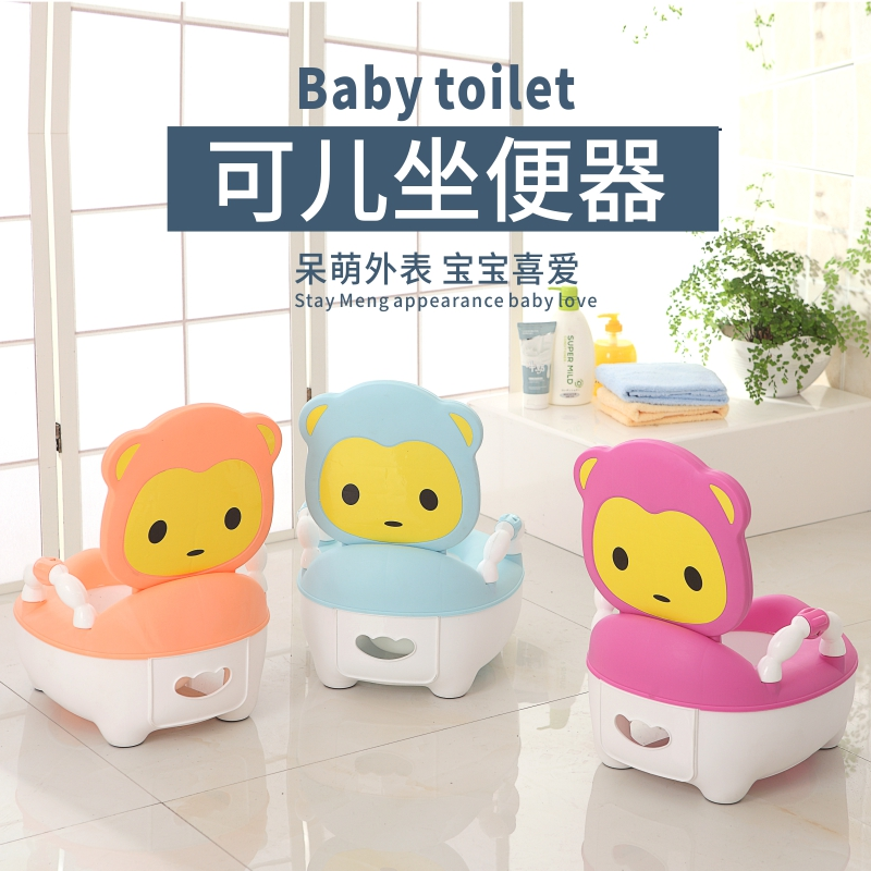 The happy prince oversized child child toilet stool baby baby baby potty little toilet for men and women