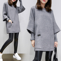 Fat sister health clothes autumn female head size 200 mm fat ladies slim loose stitching two coats
