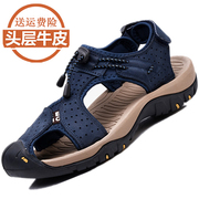 Camel cloud Summer men's sandals leather Baotou casual shoes breathable beach shoes head layer cowhide anti-skid outdoors