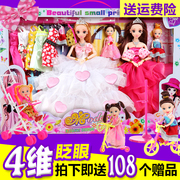 Barbie doll dress suit gift box Castle villa luxury wedding princess dream children toys for girls