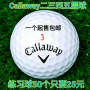 Shipping Callaway golf Callaway 2345 ball game of golf ball