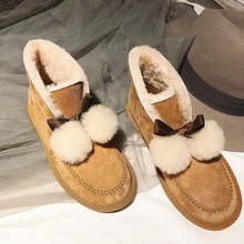 SHEII Su Jessica warm artifact! Autumn and winter double hair ball flat fur boots female boots