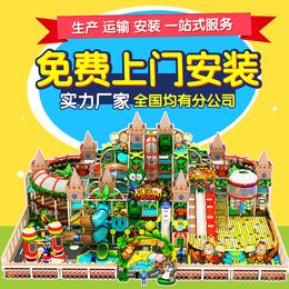 麦幼悠淘气堡儿童乐园大小型室内游乐场设备儿童玩具城堡闯关设施