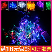 Holiday Christmas tree decorations LED lights flashing lights lamp waterproof wedding led fairy lights outdoor lights