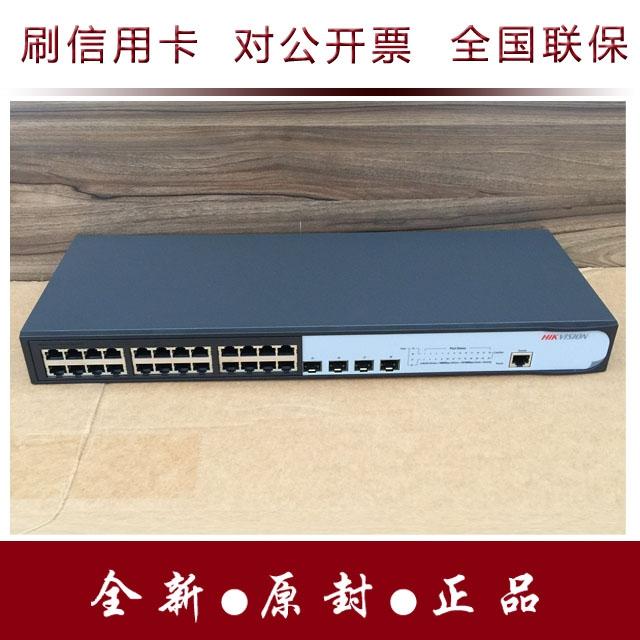 Купить Оптический трансивер в Китае, в интернет магазине таобао на русском языке