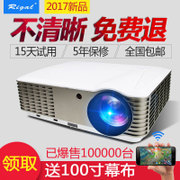 2017 new home projector HD Mini Wireless WiFi mobile phone office 3D home theater projector