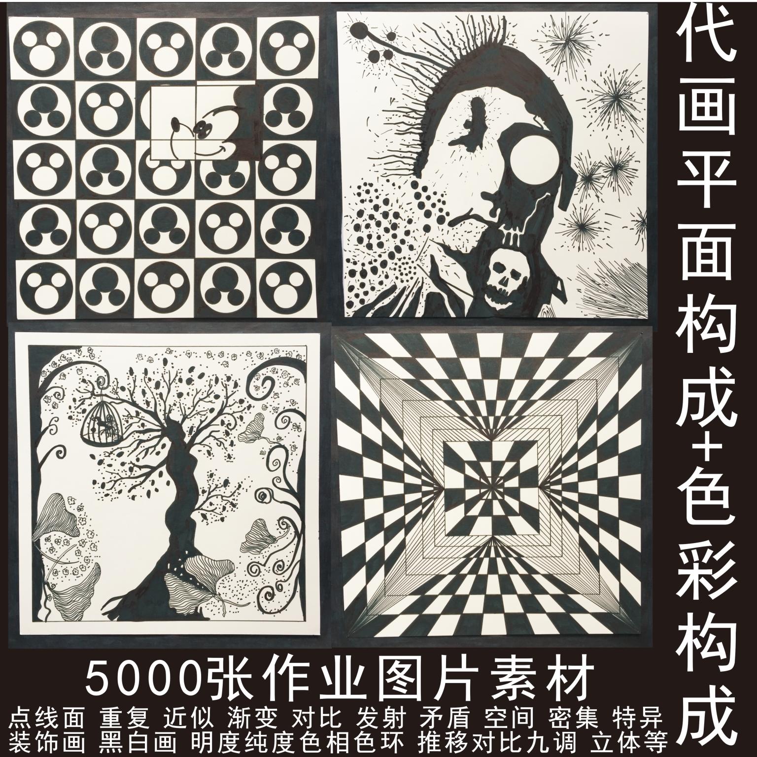 Купить Гуашь в Китае, в интернет магазине таобао на русском языке