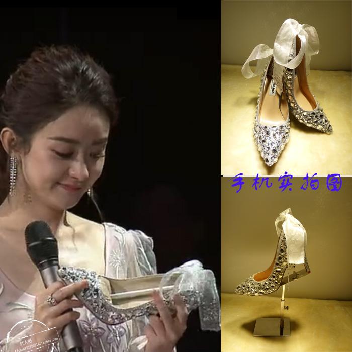 赵丽颖同款水晶鞋婚鞋银色水钻高跟鞋细跟尖头婚纱鞋子婚礼鞋女鞋