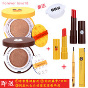 Forever love18 genuine cushion BB Cream nude make-up Concealer Brown bear Sally duck Red Net cushion CC cream