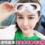 An eye with eyes of full-color Girls Lady eye beach swimming goggles child pure HD swimsuit goggles