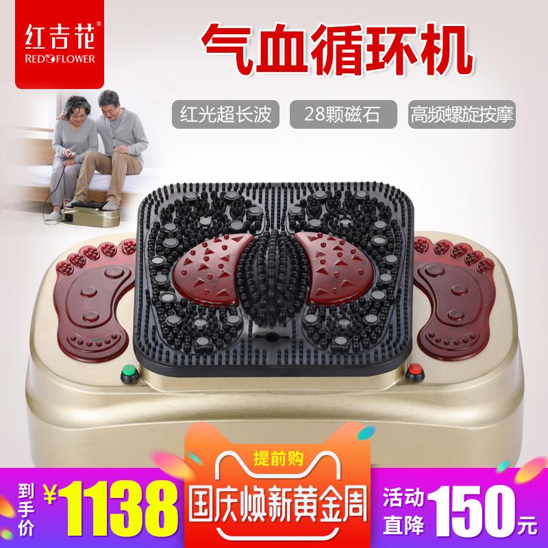 Купить Физиотерапия в Китае, в интернет магазине таобао на русском языке
