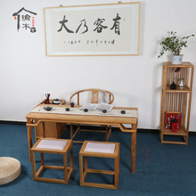 The old elm wood paint free table new Chinese calligraphy and painting table Zen custom furniture tenon combined tea tables and chairs