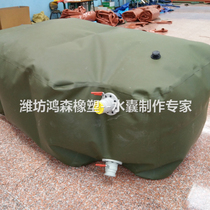Portable hot water bag onboard water SAC TPU soft polyurethane folding buffers oil tank storage bag