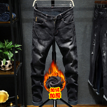 Winter and autumn and winter men's cashmere jeans stretch slim young feet long pants male straight trend of Korean