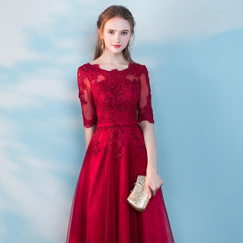 2017新款敬酒服新娘红色长款婚礼冬季宴会晚礼服结婚回门连衣裙女