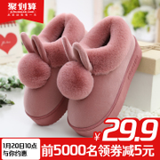 Bags with warm winter home cotton slippers female pull back home indoor cotton shoes cartoon cute thick slippers