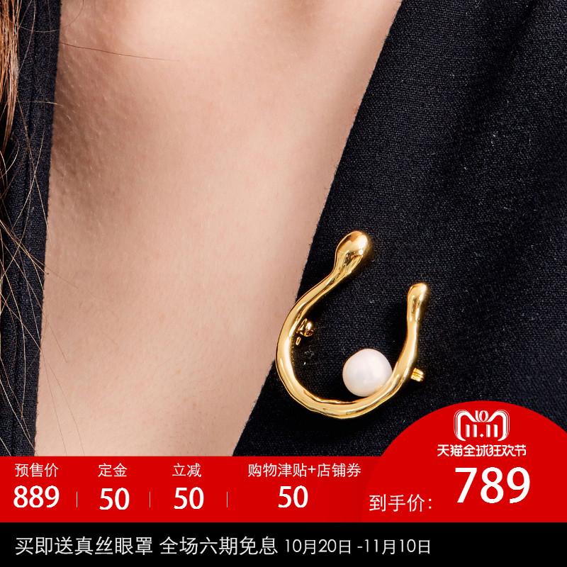 Купить Броши в Китае, в интернет магазине таобао на русском языке
