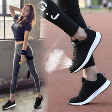 2018 summer new sports shoes female Korean wild black shoes student mesh surface light breathable running casual