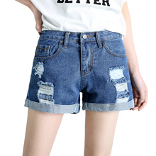 Hole denim chic shorts female summer 2018 new Korean high waist loose wild students wide leg curling hot pants