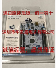 St nucleus-f302r8 STM32 development board