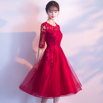 d5726d777 Toast clothing bride spring 2018 new red was thin engagement summer wedding  dress back door clothing