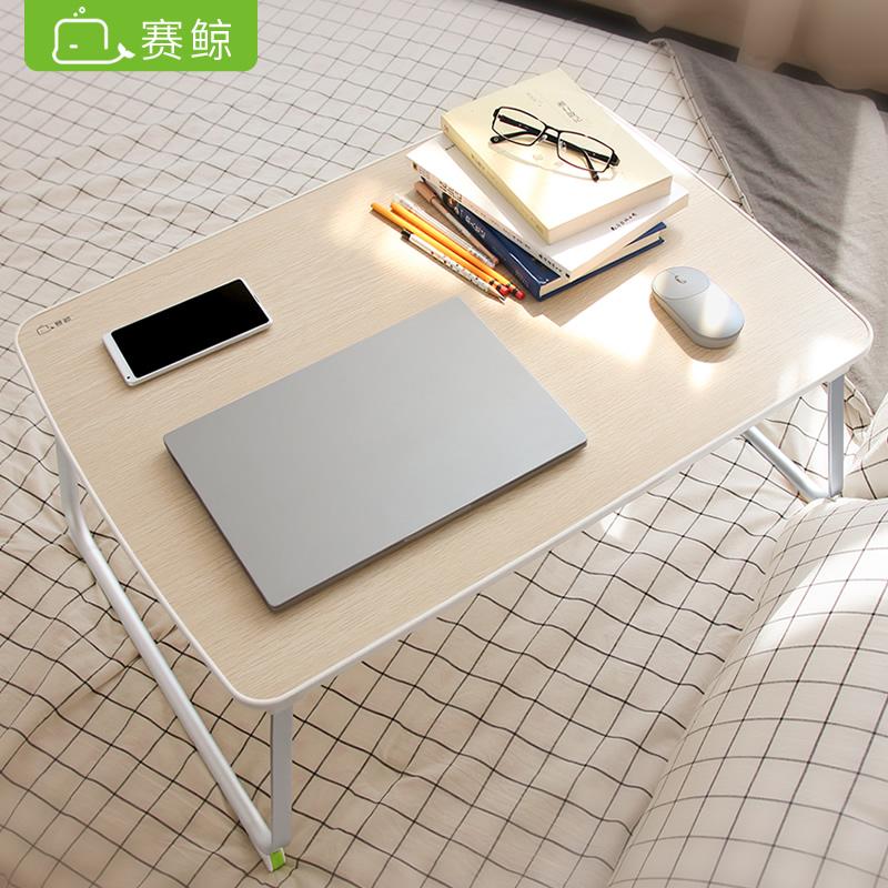 Купить из Китая Аксессуары для ноутбуков через интернет магазин internetvitrina.ru - посредник таобао на русском языке