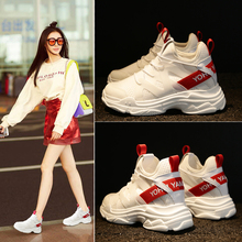 Breath in the increase in sports shoes female Korean version ulzzang Harajuku wild 2018 summer casual old shoes ins super fire