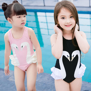 Children's swimsuit, girls Xia Baobao swan, big child swim swimsuit, conjoined lovely princess, Korean swimsuit, Korean version