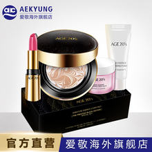 Air conditioning flagship store official flagship official website age20's new BB cream CC Cream Concealer moisturizing lasting