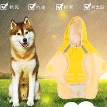 Dog raincoat koji medium dog waterproof coat pet large dog golden fur poncho side sheepskin labrador big dog raincoat