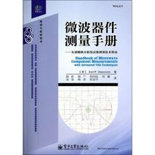 Microwave Device Measurement Handbook (US) Joel P.Dunsmore; Chen Xin etc. Network Communication(New)Professional Technology Xinhua Bookstore Genuine Illustration Books