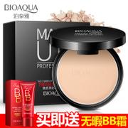 Bo Ya Quan powder lasting makeup oil waterproof Concealer liquid foundation for beginners lasting moisturizing non authentic Korean