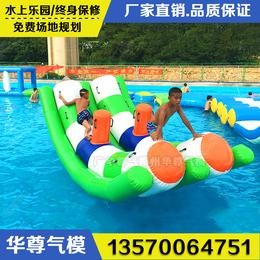 充气水上乐园设备水上跷跷板香蕉船大飞鱼水上玩具儿童游艺设施