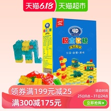 Minus 50amos Ames fruit juice soft candy 432g children's candy candy Q pop fruit candy friends sharing package