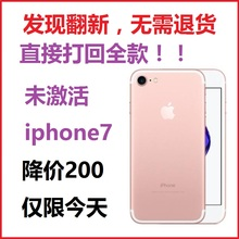 Apple/ apple iPhone 7 in Hong Kong version for three Netcom 4G mobile phone Chinese red arrival