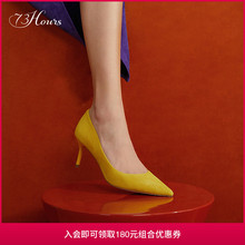 73hours women's shoes afternoon blueberry single shoes spring and summer 2020 new wedding shoes pointed bridal shoes high heels