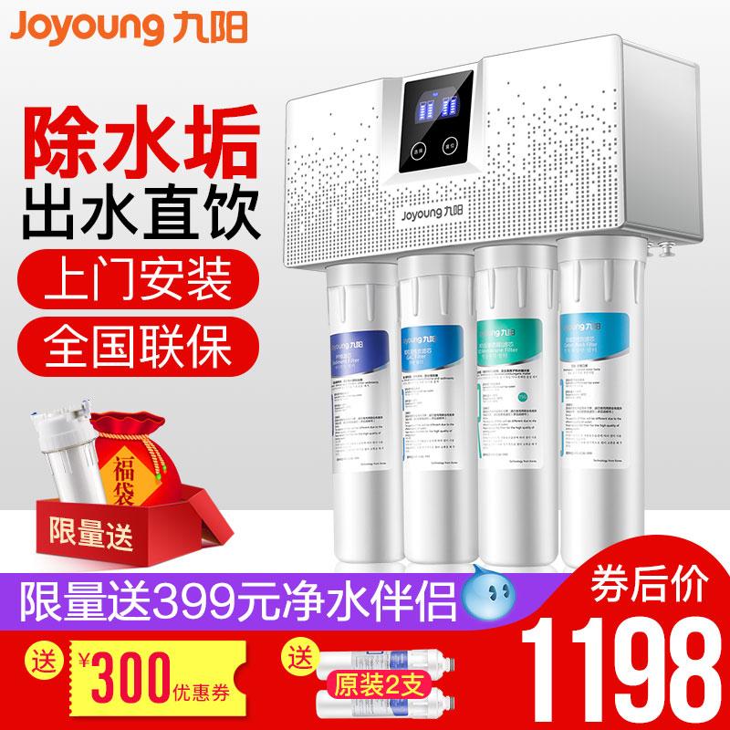 Купить Водоочистители в Китае, в интернет магазине таобао на русском языке